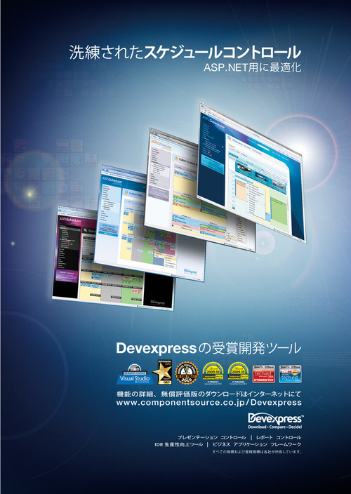DX_Scheduling.jpg