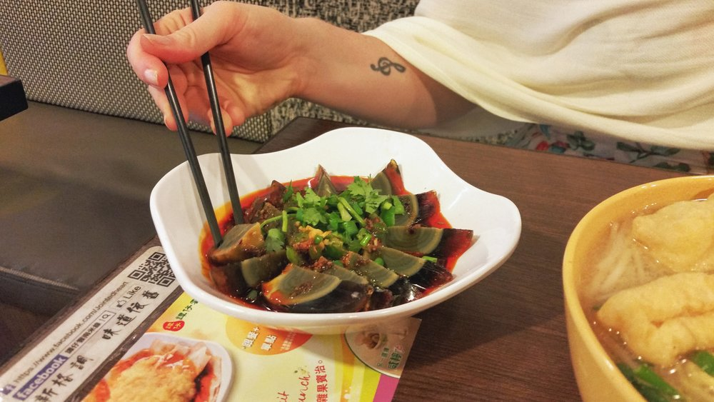 A Sichuan style century egg.