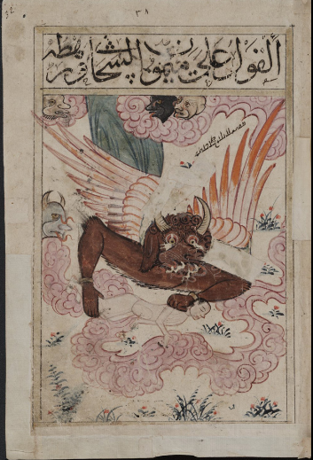 "Maymūn, the demon king of Saturday. Demon portrait. Page from a manuscript known as Kitab al-bulhan or ""Book of Wonders"" held at the Bodelian Library. Shelfmark: MS. Bodl. Or. 133"