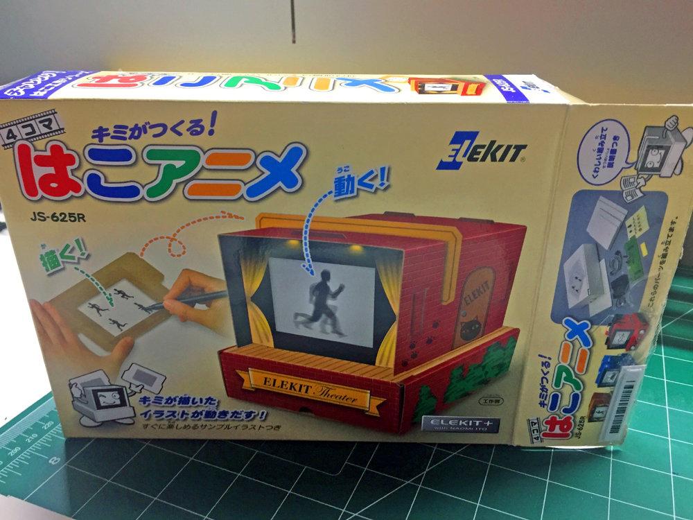 01 box.jpg