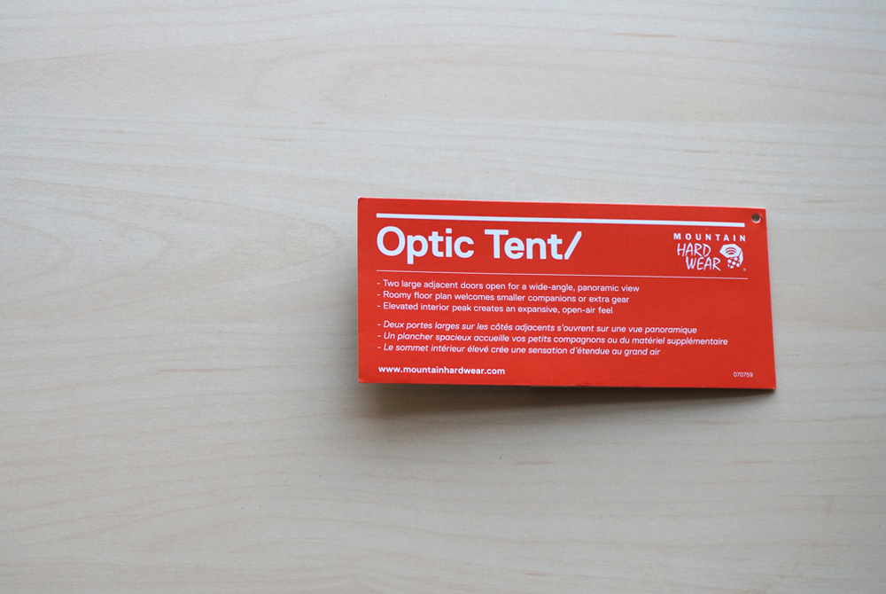 OpticTag4.jpg
