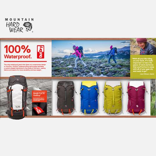 Mountain Hardwear Trade Show Booth