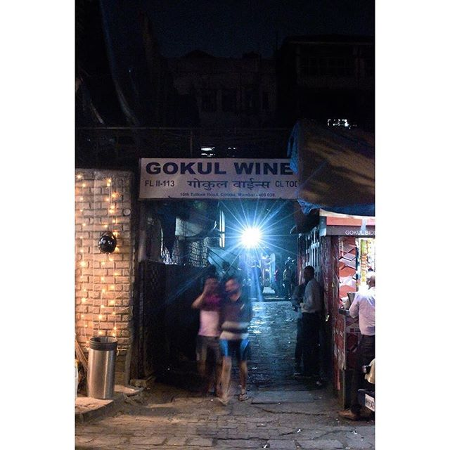 """🌇HIDDEN CITY🌃 gokul, colaba 〰️ """"Gokul – and later Voodoo as well – became default community locales where we felt like we belonged. We visited the bar not only for fun and enjoyment, but also for queer community- building. International visitors and gay men from other cities would meet us there too – that's how links were made. Some of us hung out together to start India's first gay magazine, Bombay Dost, and later, the first registered gay organisation, the Humsafar Trust. Gokul also became a space where we could invite young men, who were just coming out, to get a sense of the community. The older gay men would be mentors (actually hen mothers!) to the younger ones and teach them the ropes of how to interact, be safe and avoid dangerous situations. A public gay movement was beginning! History was being made."""" - Sridhar Rangayan 🌈 photo essay for @verveindia as told to @ojaskolvankar"""