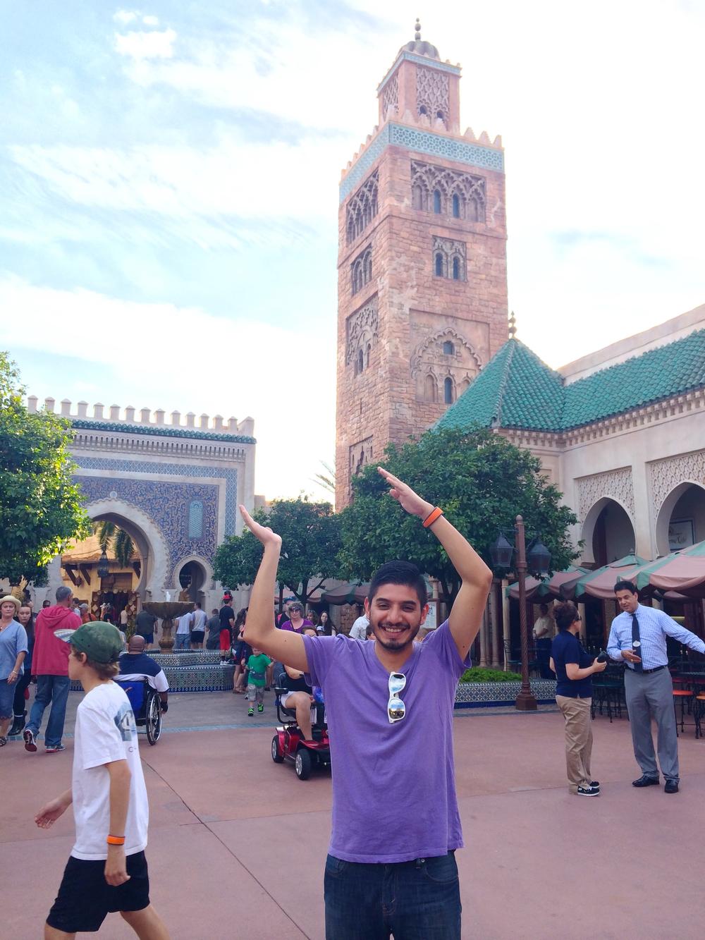 morocco-epcot-exterior.jpg