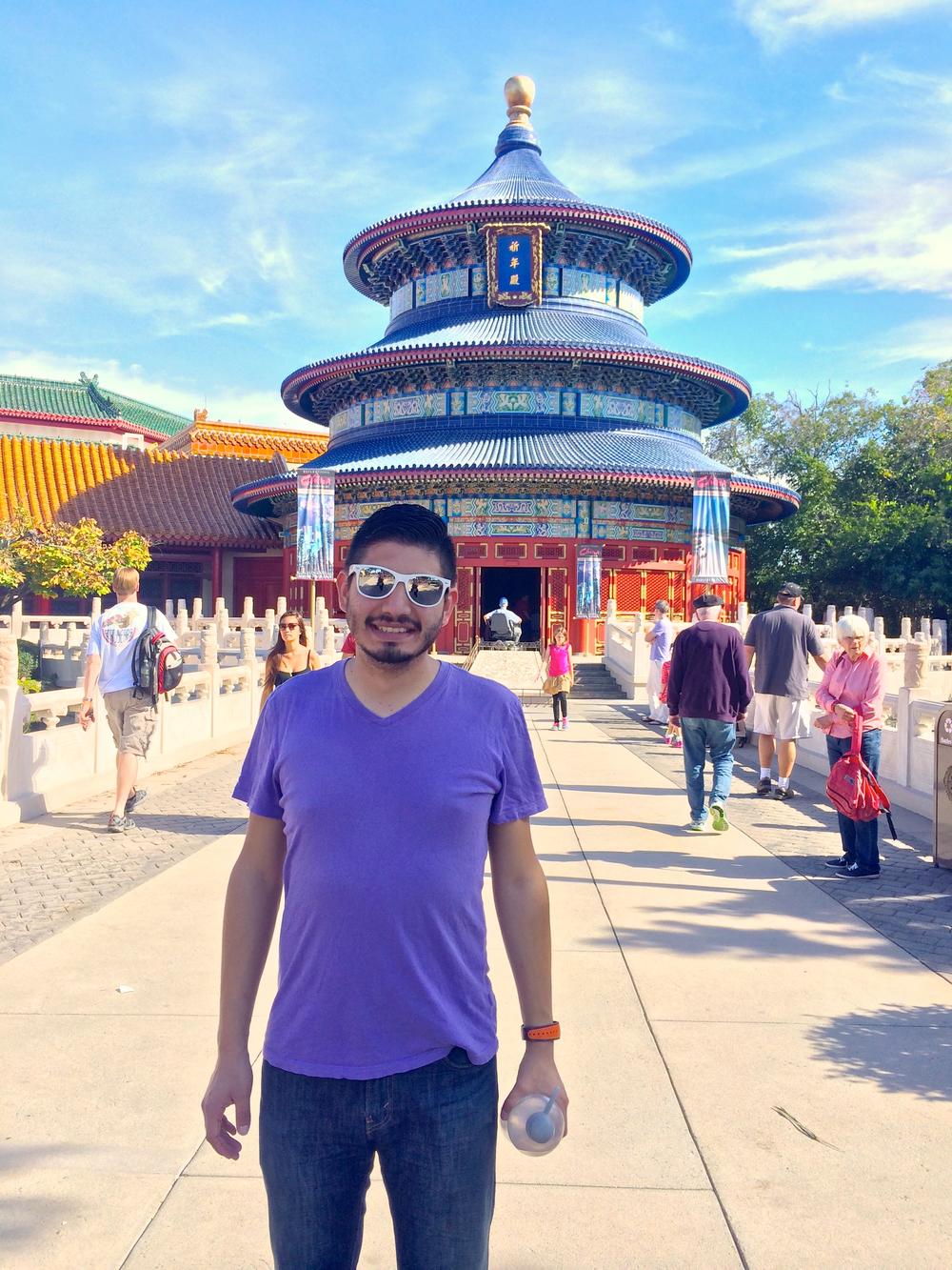 china-epcot-exterior.jpg