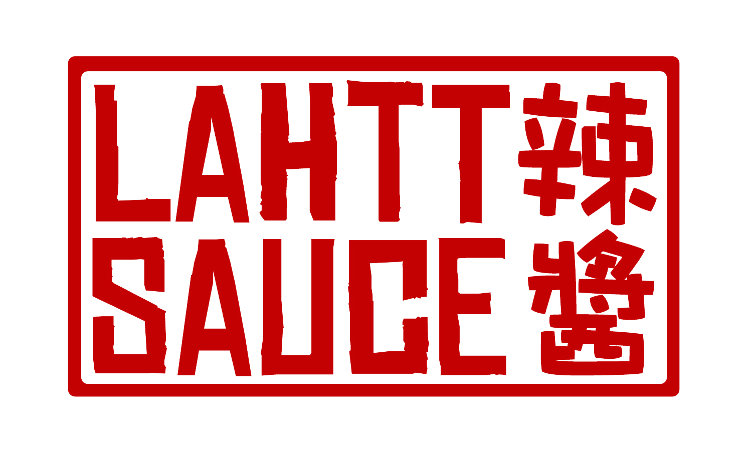 Lahtt Sauce — Premium All-Purpose Chili Oil Sauce