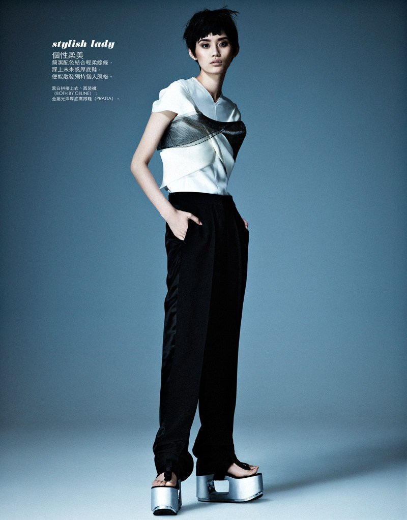 ming-xi-elle-taiwan5.jpg