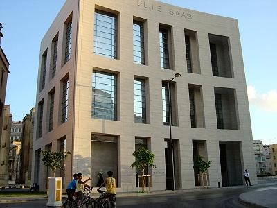 Taller Elie Saab, Beirut (Líbano) /Elie Saab Store in Downtown