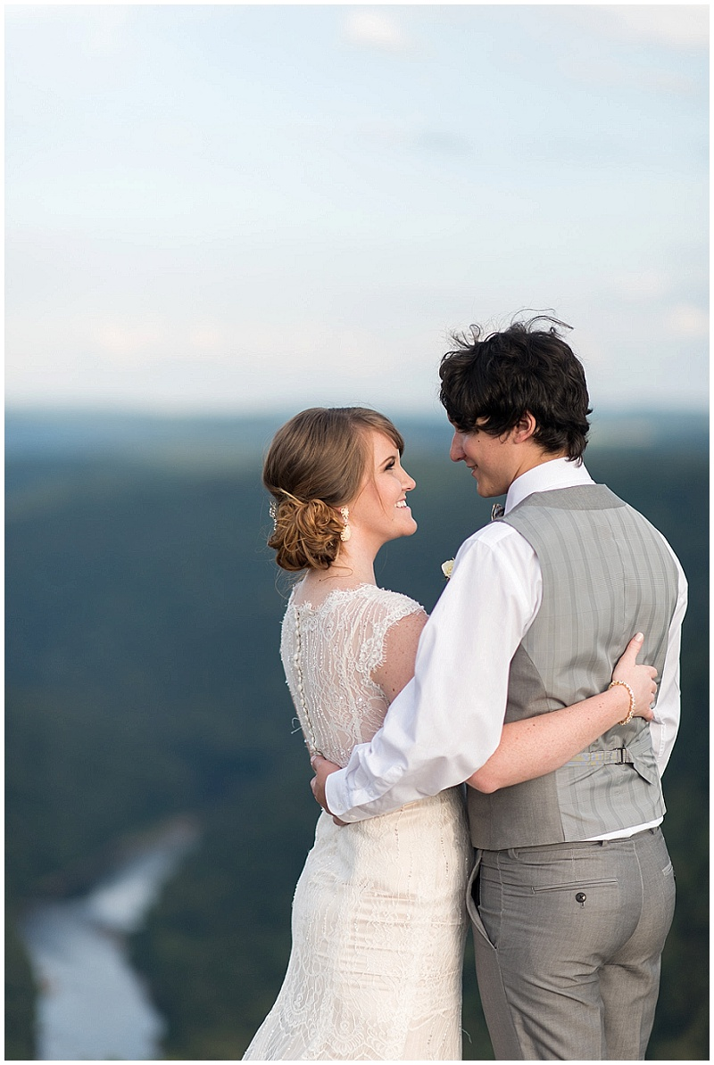 Coopers rock state forest wedding invitations