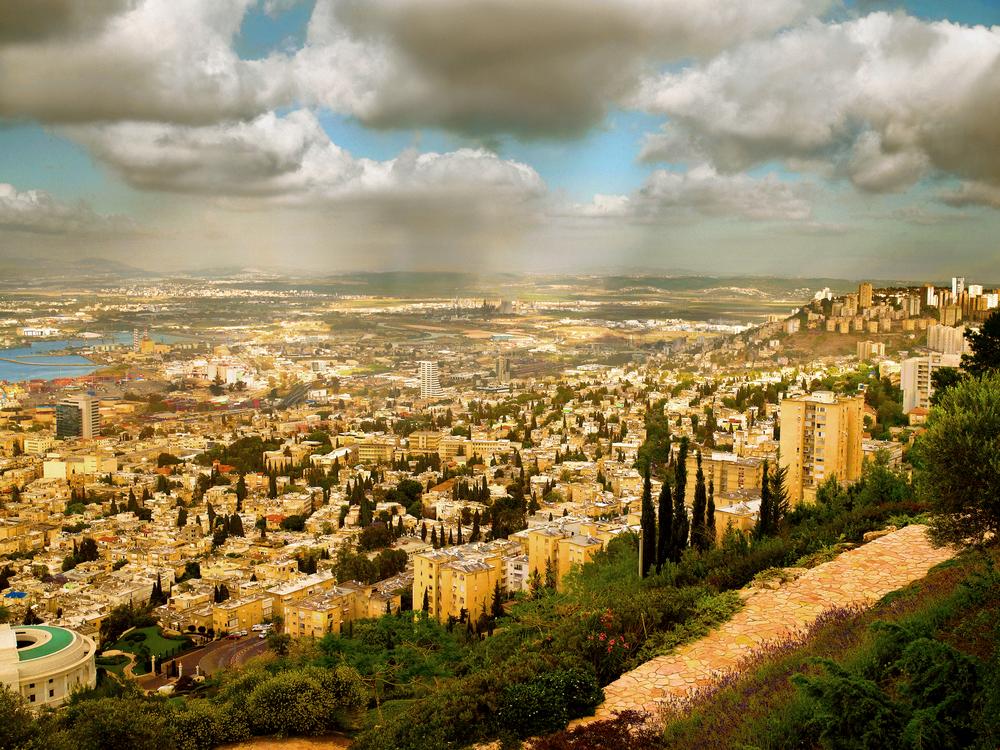 Israel Haifa Folio Print.jpg