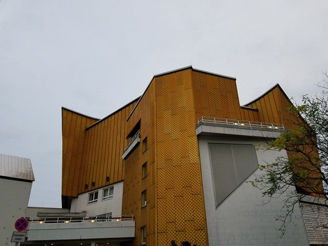 The outside of the Philharmonie