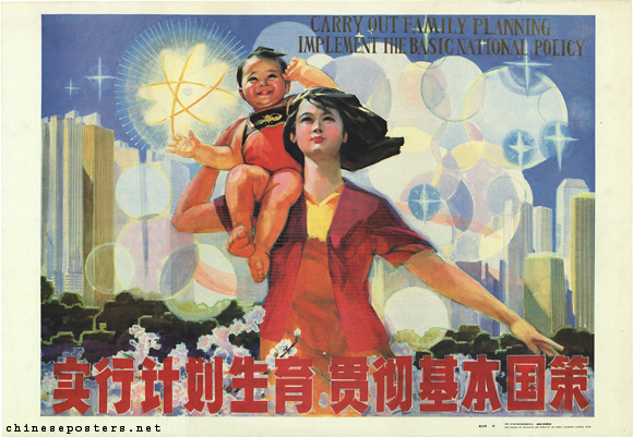 A 1986 Chinese poster advocating the One -Child Policy (Designed by Zhou Yuwei)