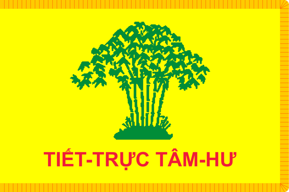 Presidential Standard of South Vietnam (1955–1963)