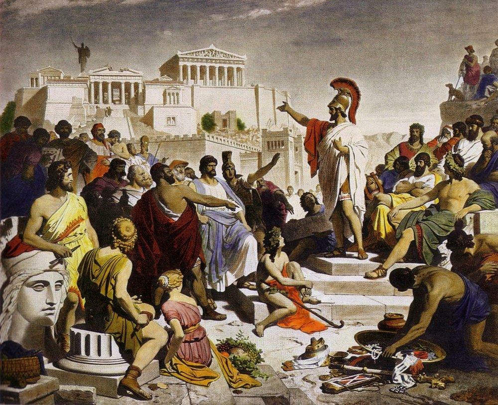 """Pericles' Funeral Oration"" (Philipp von Foltz)"