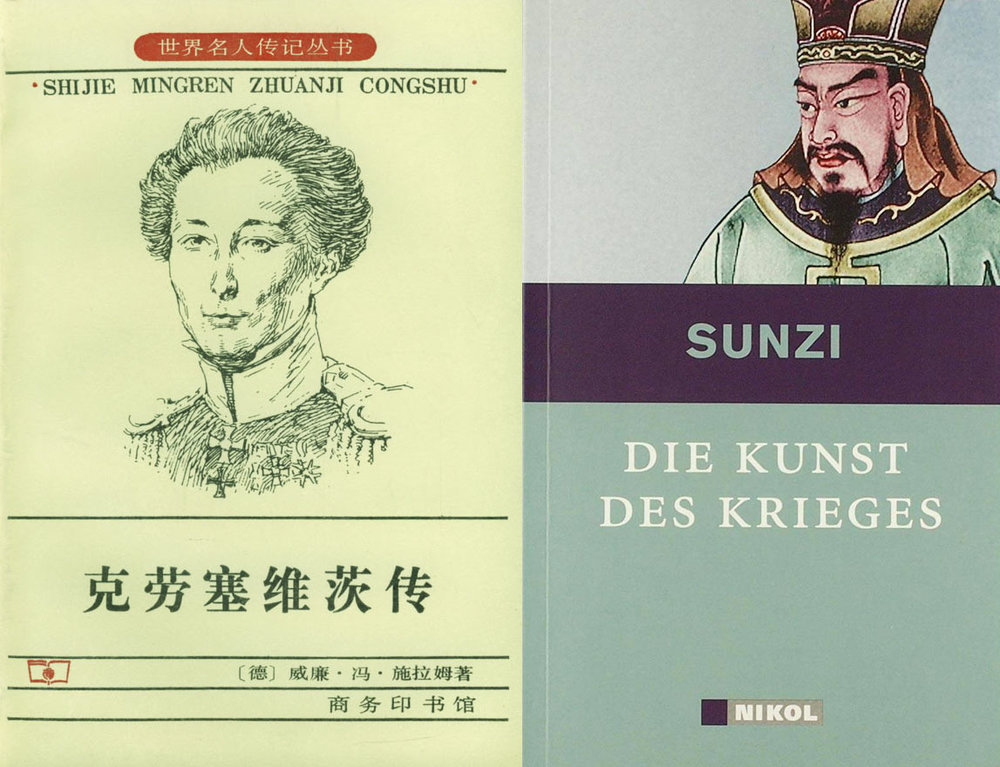 """Sun Tzu vs. Clausewitz"" (via Sun Tzu France)"