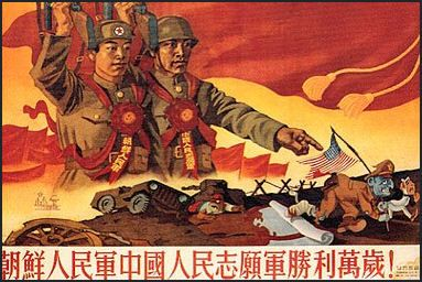"A Chinese poster from the Korean War: ""The Korean People's Army and Chinese People's Volunteer Army, victorious forever!"" (Washington State University"