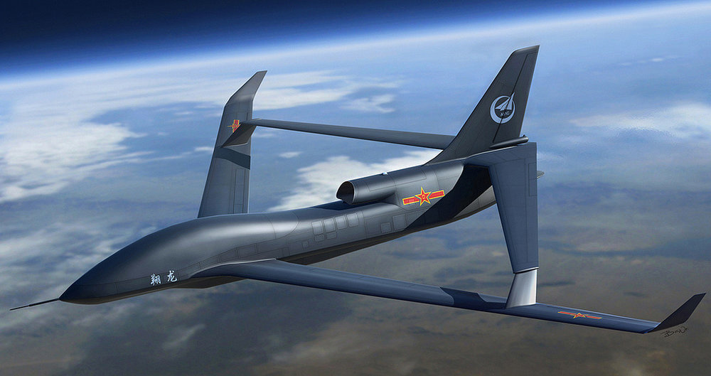 Chinese Unmanned Aerial Vehicle concept.