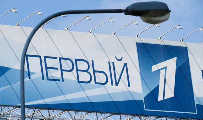 Russian state-run television station Channel One came under attack for publicizing the false story of the Slovyansk crucifixion. The original story run by the Russian media can be viewed  here . (Moscow Times)