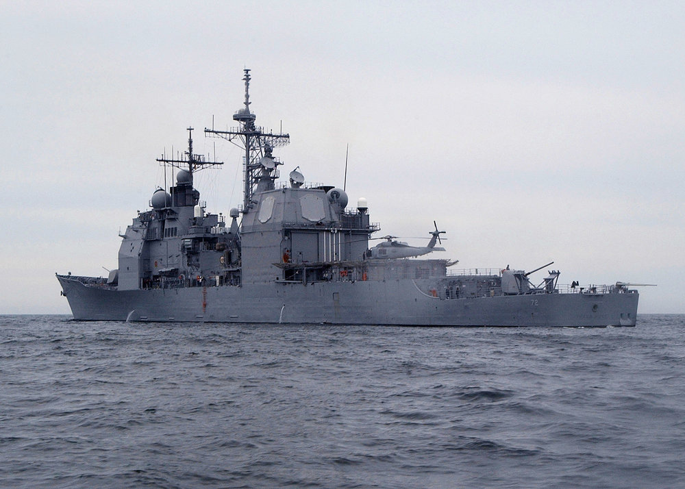 The aegis cruiser USS Vella Gulf (Photographer's Mate 2nd Class Michael Sandberg/U.S. Navy Photo)