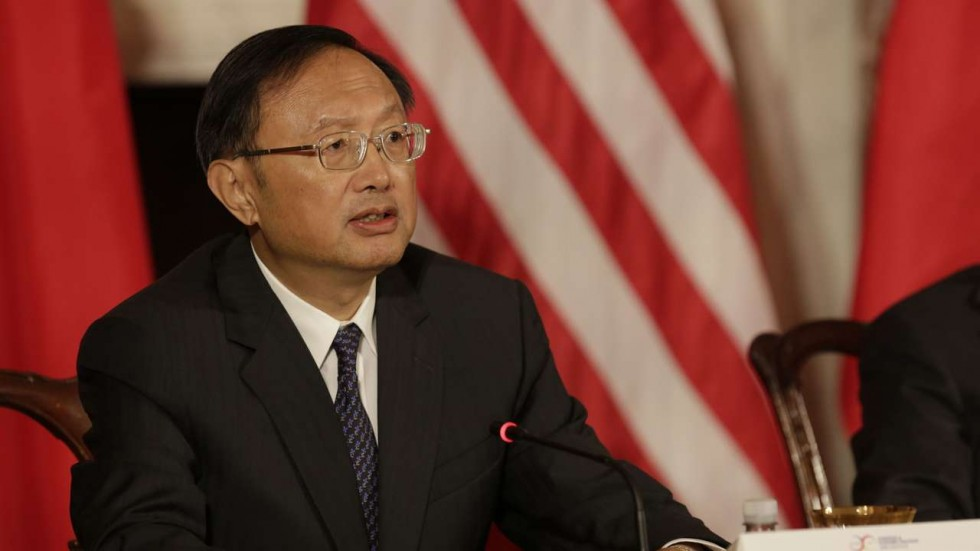 Chinese Foreign Minister Yang Jiechi (AFP)