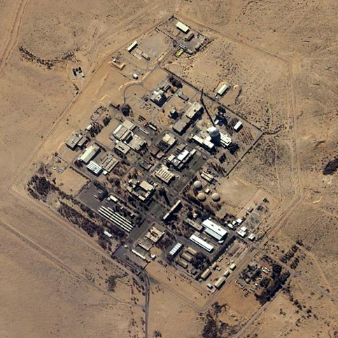 Nuclear research facility at Dimona, Israel (PressTV)