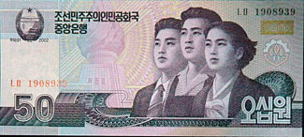 This undated picture shows the front of a new North Korean 50 won note. | The Chosun Sinbo/Yonhap/REUTERS