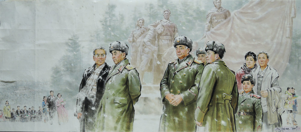 """Remembrance"" by Jang Kil-Nam 