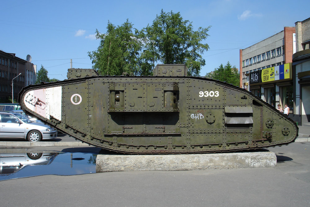 Captured British Mark V tank in Arkhangelsk. (Wikimedia)