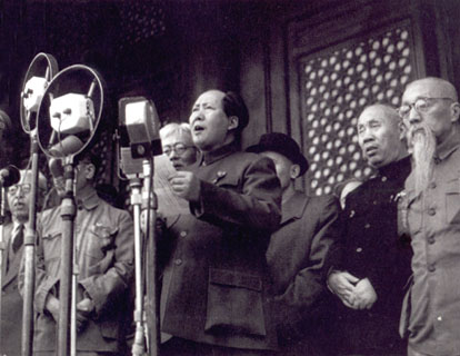 Chairman Mao Zedong announcing the founding of the People's Republic of China on October 1, 1949. (Wikimedia)