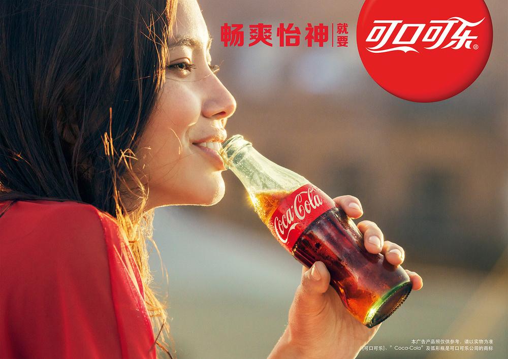 0d00891c9c9291e5-shaughnessy_coke.jpg