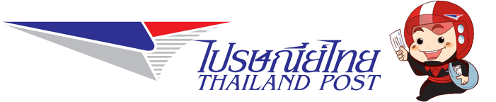 thailand-post-logo1.png