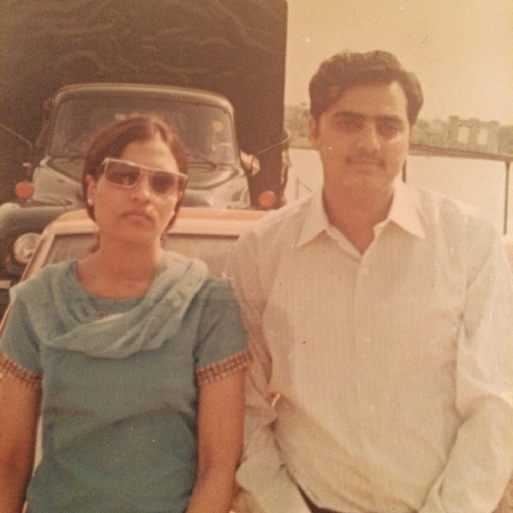 Razia & Ahsan Mughal, pictured 1972