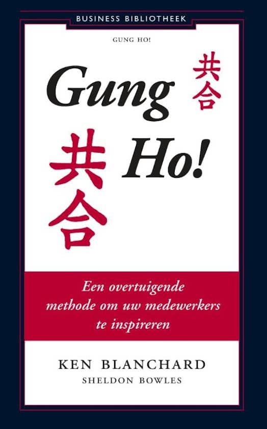 GungHo.jpg