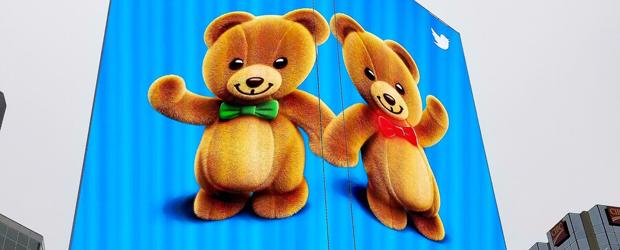 Bear-Hug-Day-3.png