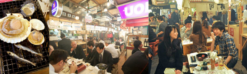 LEFT: Filled with pubs specializing exclusively in seafood, this Center offers customers the delight of savoring fresh fruit of the sea. RIGHT: Yokocho pubs have become popular with young women.