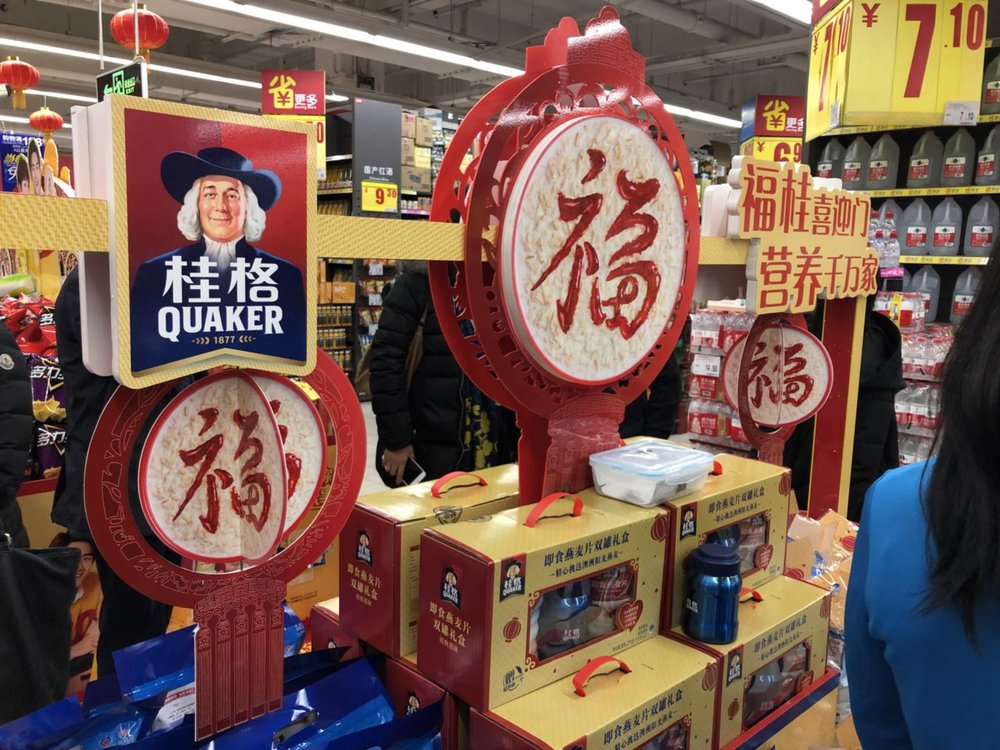 PepsiCo's Quaker Chinese New Year displays