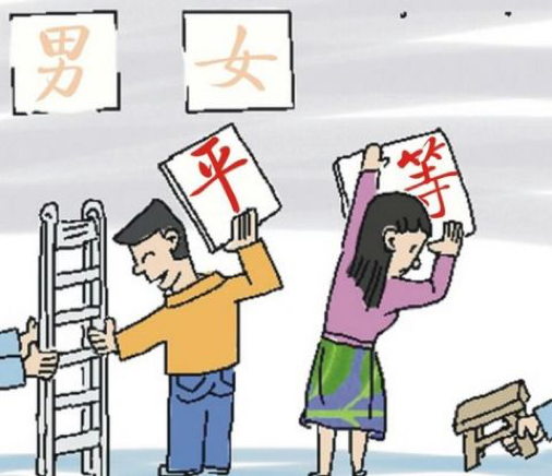 Image: Chinese expression to advocate for gender equality