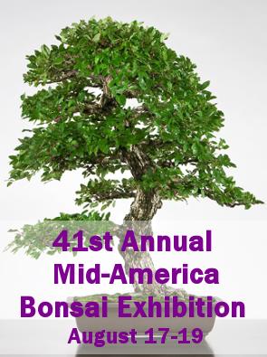2018 Mid-America Bonsai Exhibition
