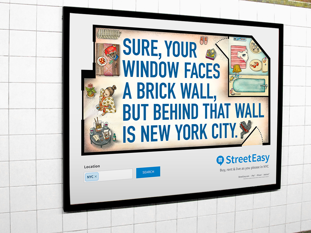 PR_brick_wall_web.jpg