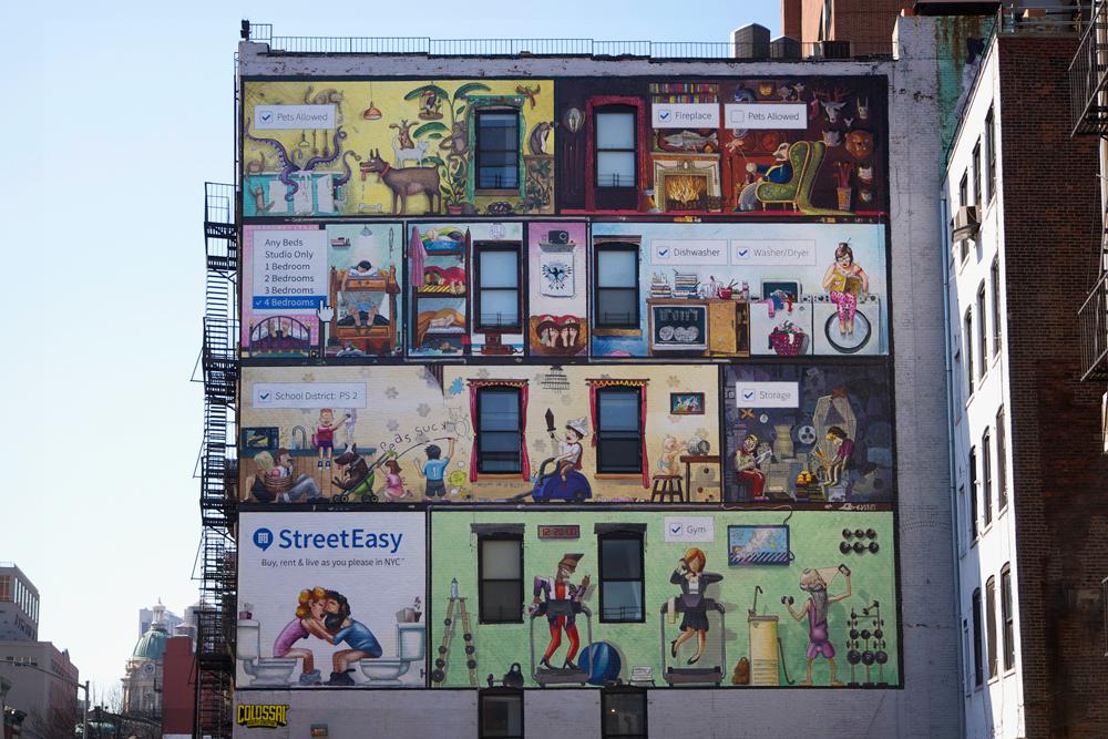 Wall_1_wall_web.jpg