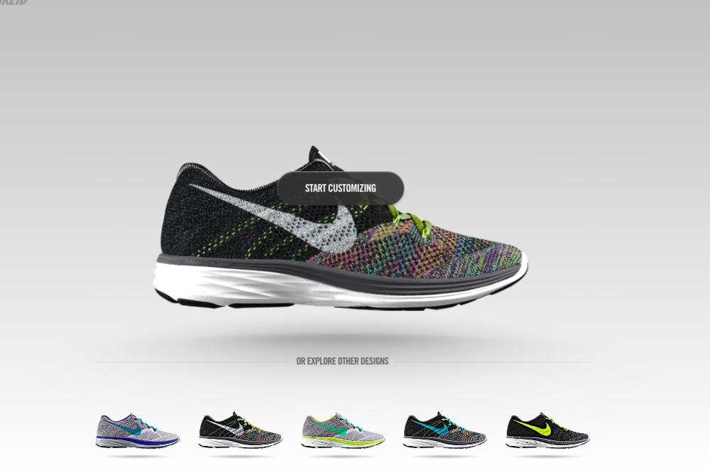 Nike Flyknit Lunar Supreme VCFA