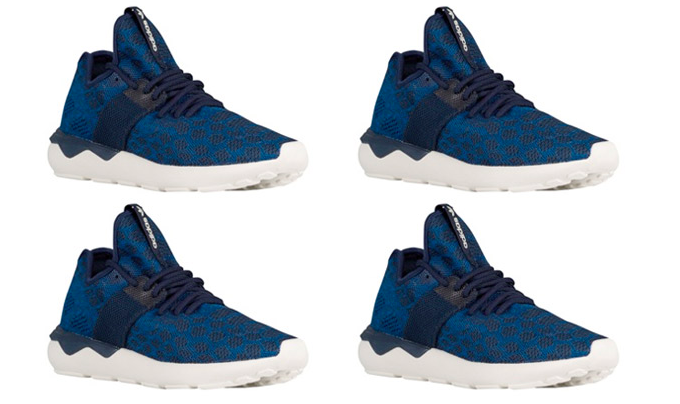 Adidas Tubular Invader Strap Shoes NEW RELEASES FOOTWEAR