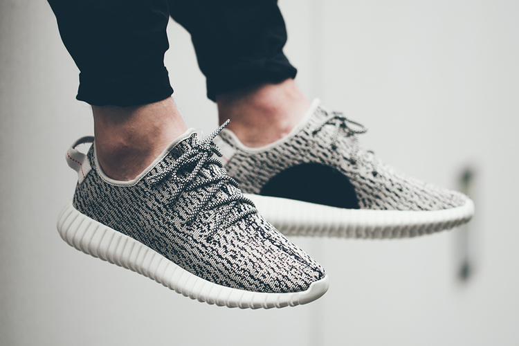 Yeezy Boost 350 Where To Buy