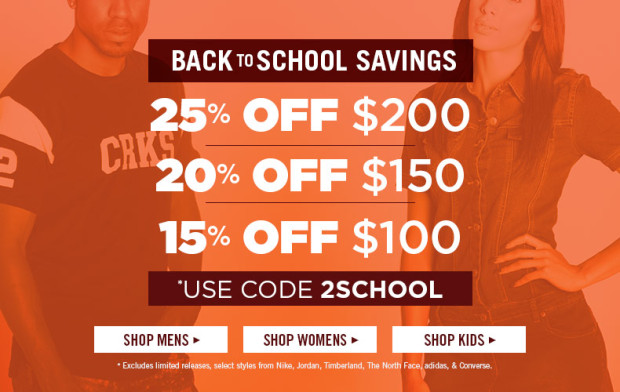 jimmy jazz coupon code september 2015