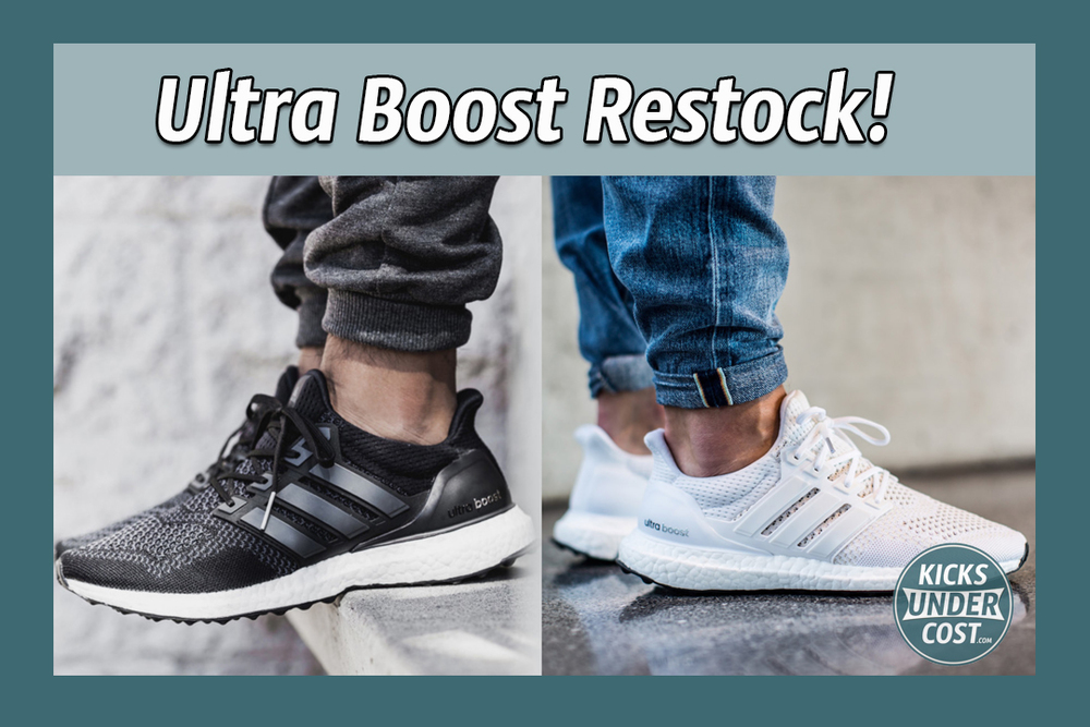 ultraboostrestock.jpg