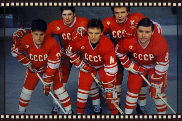 "The feared ""Russian Five"" (Image  ©  Sony Pictures)"