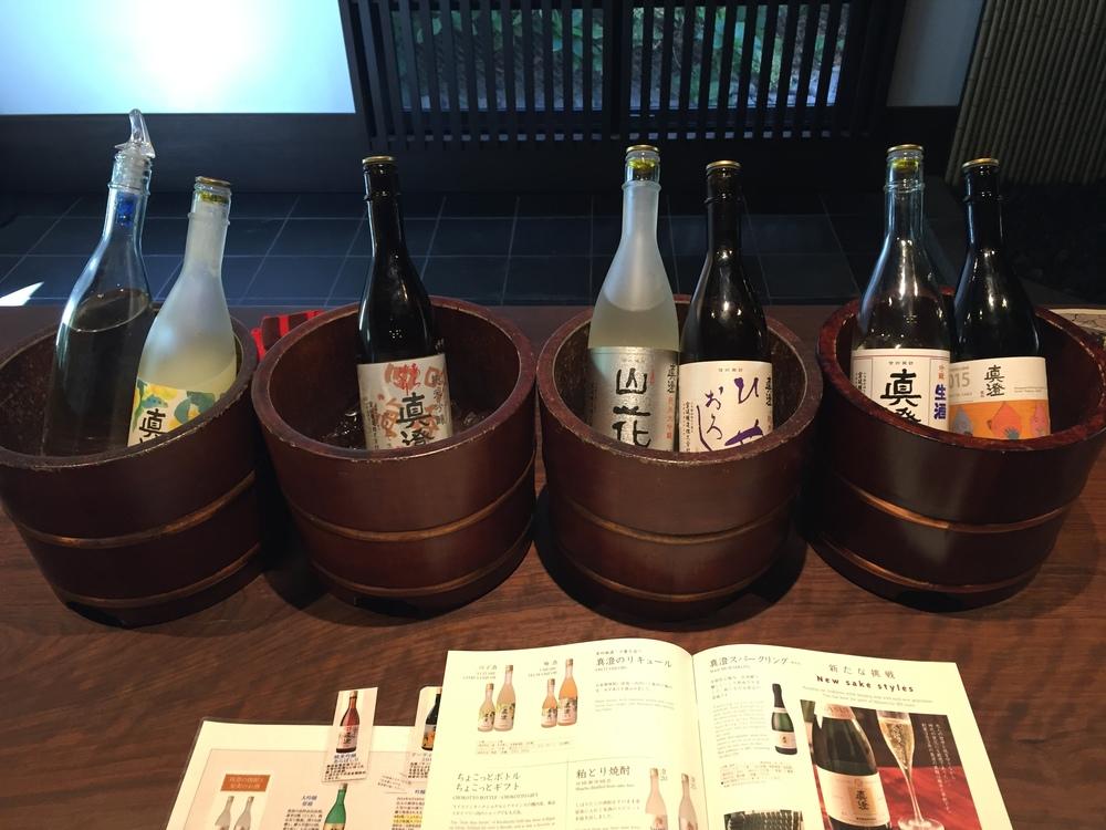 Masumi, Sake Brewery