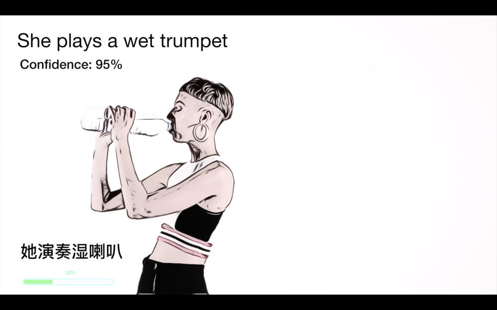 virago-g-wet-trumpet.png