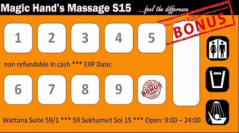bc.bonus.orange.magic.hands.massage.350dpi.v.0.1.jpg