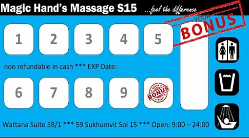 bc.bonus.blue.magic.hands.massage.350dpi.v.0.1.jpg